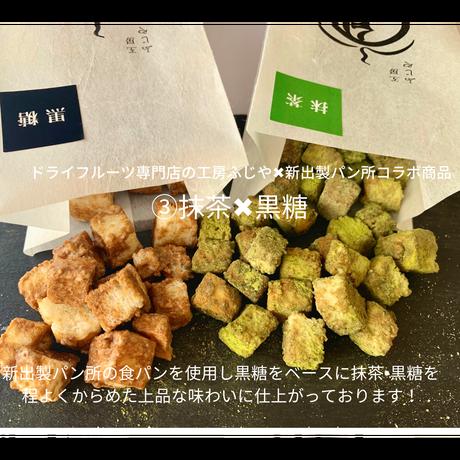 茶々セット(加賀極・くり・加賀棒茶・かりんとうラスク2種)
