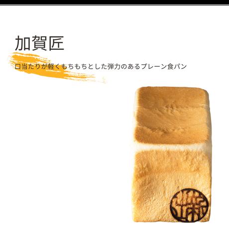 たべくらべセット(加賀極・加賀匠・まめ・爽)