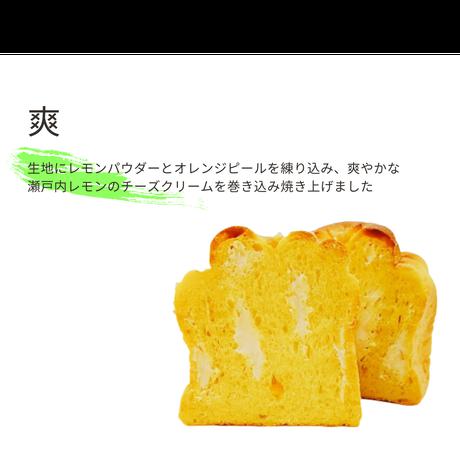 オススメセット(加賀極・くり・加賀棒茶・爽・鬼ぶどう)