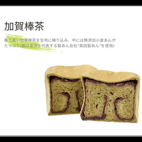 金澤セット(加賀極・加賀匠・加賀棒茶2本)