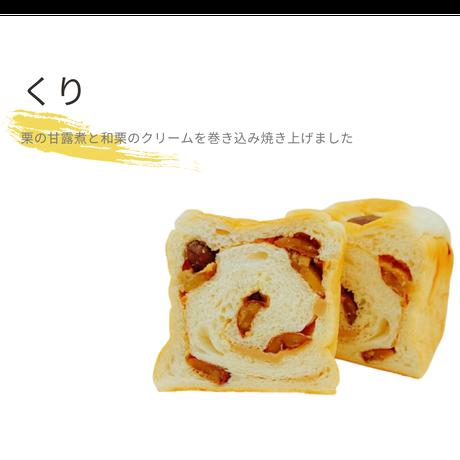 人気セット(加賀極・加賀匠・くり・鬼ぶどう)