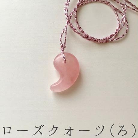 【御守り】勾玉の組ひもネックレス☆招福桜のおみくじ&ストラップ付き☆水晶・紅水晶・紫水晶