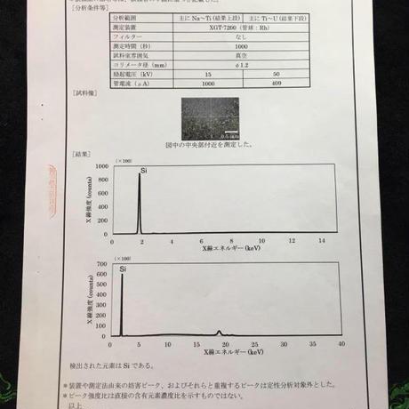 ★テラヘルツ★スターカットブレスレット8mm