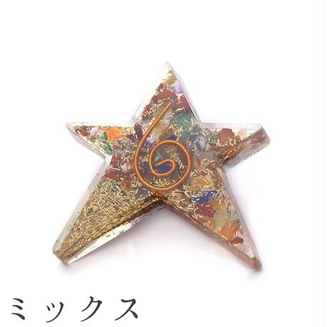 オルゴナイト★スター★ラピスラズリ&ミックス