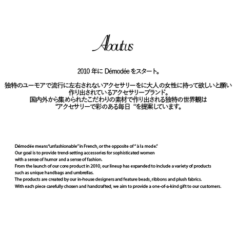 JYAKSYO BAMBI-GREY