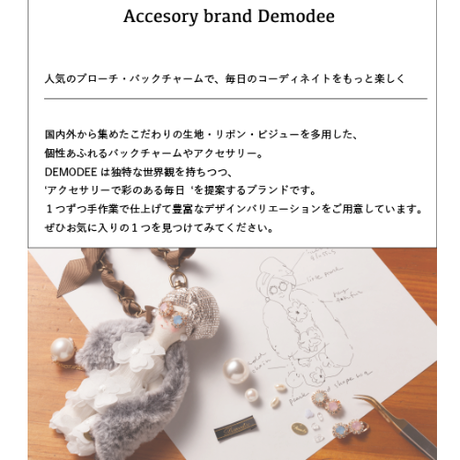 DEMODEE PRESENT GIFT BOX-Thank you-