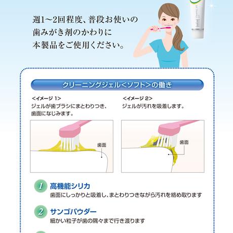 コンクールクリーニングジェル ソフト(3本セット)