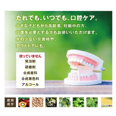 オーラルピース クリーン&モイスチュア (ジェル)ミント・オレンジ・グリーン(各1本・計3本)