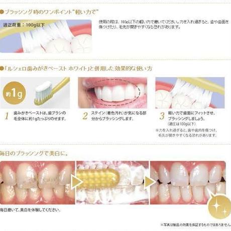 ルシェロ歯みがき ペースト ホワイト(3本セット)