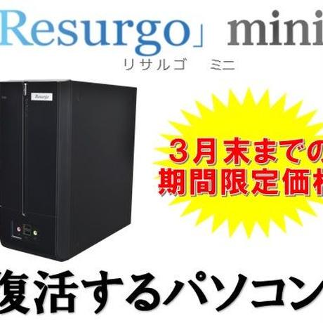 テークム Resurgo 【Corei7 SSD 480GB×2 Ms Office Home&Business】