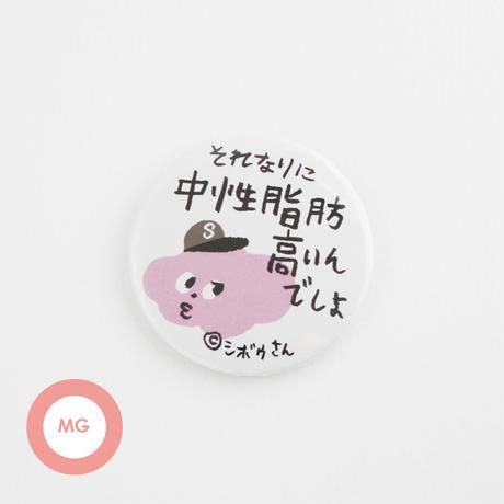 イマシメSHIBO_マグネット【54mm】