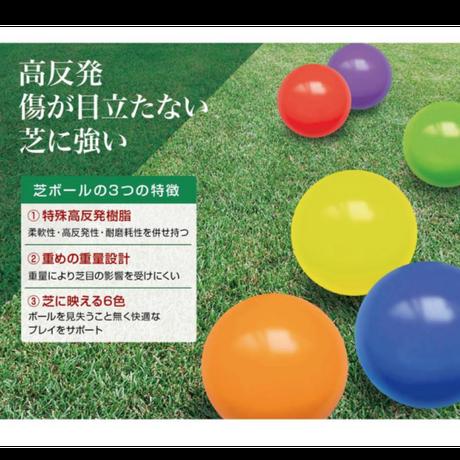 GB102 芝ボール