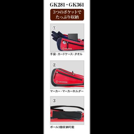 GK361 チェッククラブケース