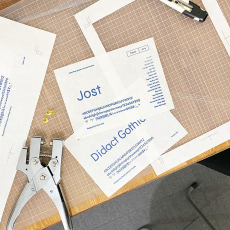 手作りフォント見本帖『FuturaみたいなGoogle Fonts 10』(送料込み)