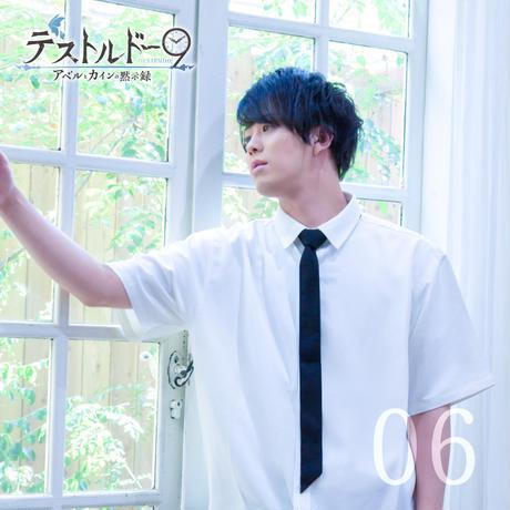 第06話「小早川幾実の告白」/デストルドー9 〜アベルとカインの黙示録〜