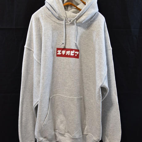 エチオピア×CURRYMASON® SWEAT PARKA