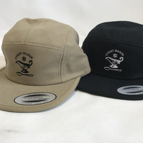CURRY MASON LOGO  JETCAP