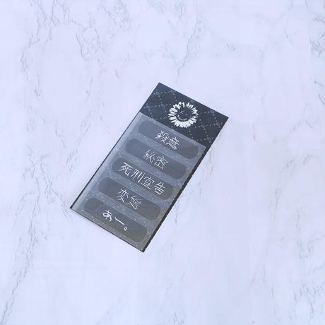 オリジナル絆創膏(5枚セット)