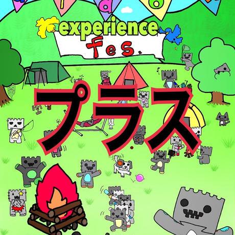 didon experience fes. XXXFIRE デイキャン+