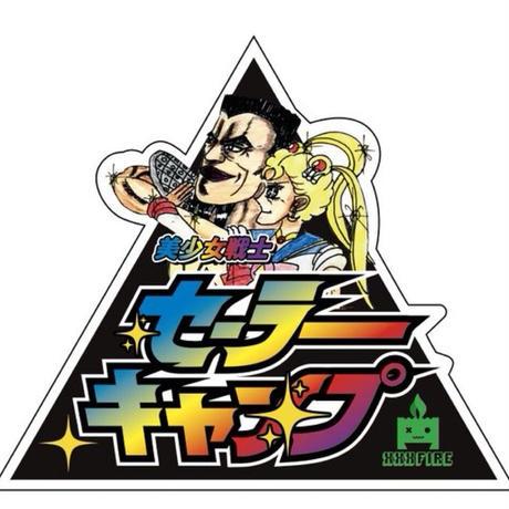 2nd season creator's sticker set