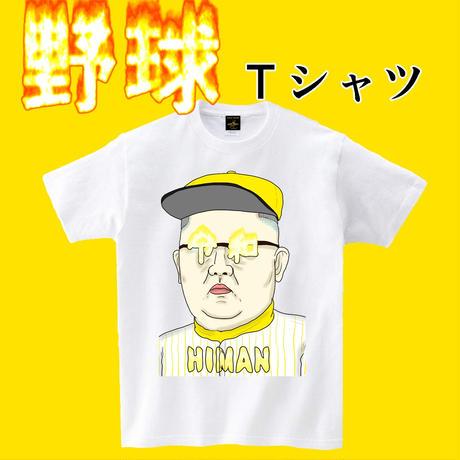 野球Tシャツ
