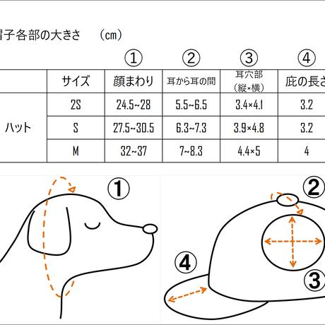ハット(小型犬用)ツイードチェック・ブラウン