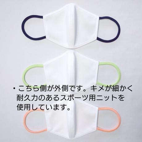 布マスク 立体二重構造・国産縫製 ※8個まで