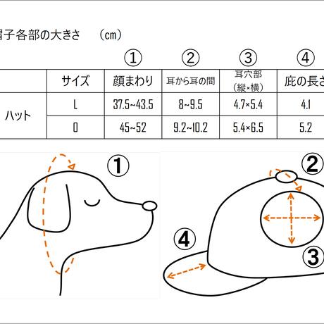 ハット(中型犬用)ツイードチェック・ブラウン