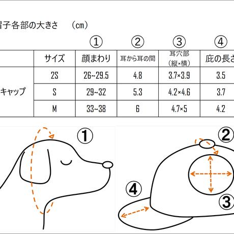 キャップ(小型犬用) ヒッコリー×デニム(ネイビー)