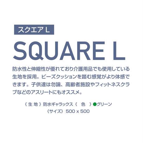 SQUARE L(スクエアL)