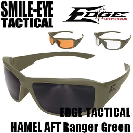 EDGE TACTICAL HAMEL AFT Ranger Green XH65