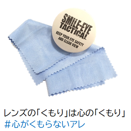 SMILE-EYE TACTICAL #心がくもらないアレ