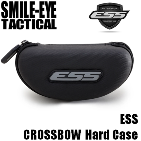 ESS CROSSBOW Hard Case / 2Lens用