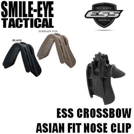 ESS CROSSBOW ASIAN FIT NOSE CLIP