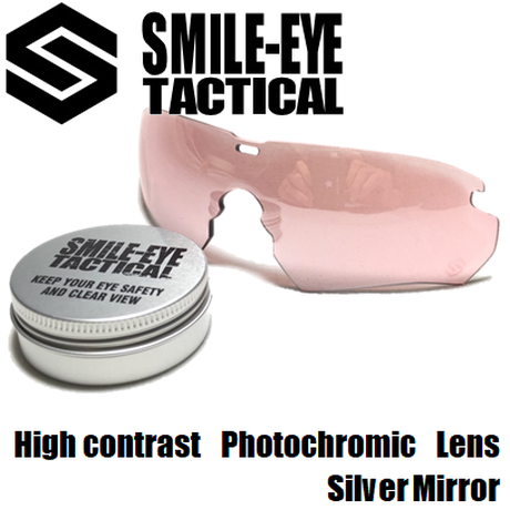 ESS Cross Series High contrast Photochromic  Lens【Silver Mirror】