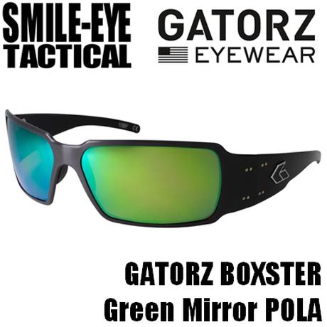 GATORZ BOXSTER Black/ Green Mirror Polarized Lens