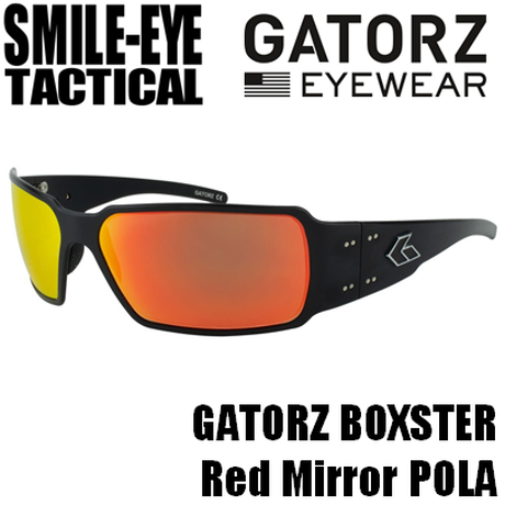 GATORZ BOXSTER Black/ Sunburst Polarized Mirror