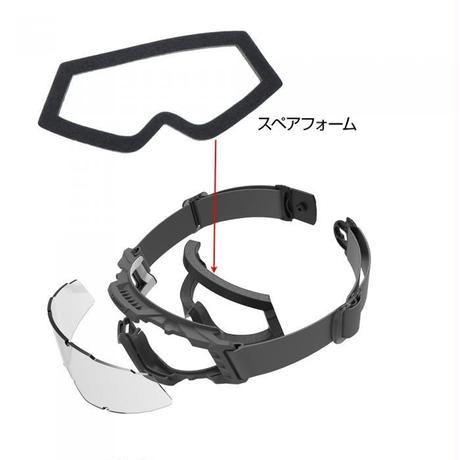 SWANS TACTICAL GOGGLE  SPARE FOAM