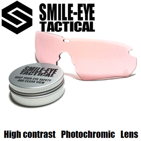 ESS Cross Series High contrast Photochromic  Lens