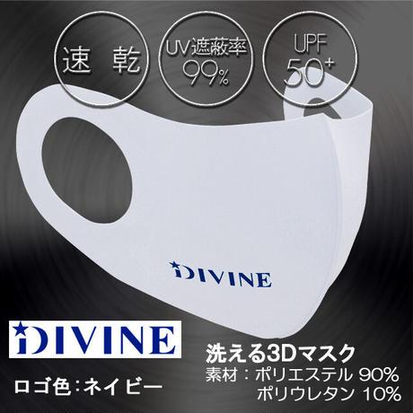 【DIVINE】ロゴマスク 3枚セット