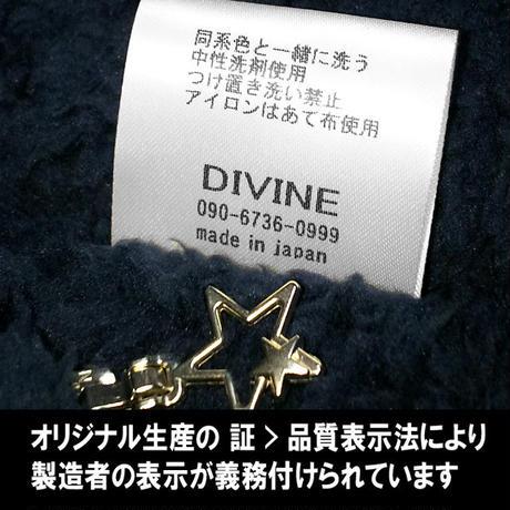 ボアパーカーStar★D■ネイビー■【フルオーダー】DIVINEオリジナル