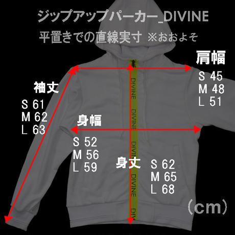 ジップアップパーカーDIVINE☆ホワイト☆MPスタイル【フルオーダー】