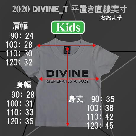 【キッズ】Tシャツ  DIVINE   2020