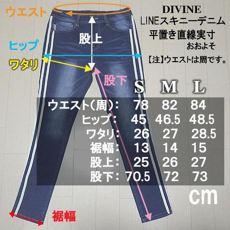 LINEスキニーデニム☆NAVY☆DIVINEオリジナル