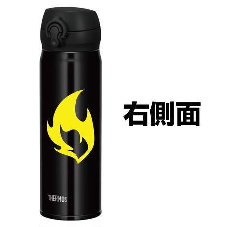 ワンタッチマグボトル(サーモス社製 真空断熱・500ml)