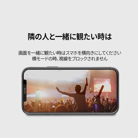 VICXXO  高性能プライバシー保護ガラスフィルムVICXXO「GLAS 4D」