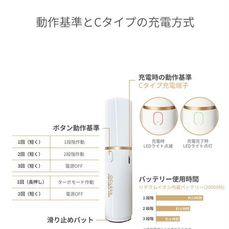 スティックタイプのポータブル扇風機OCLESS【送料無料】