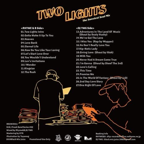 """TWO LIGHTS"" Mixed by RHYME&B × DJ YMG"