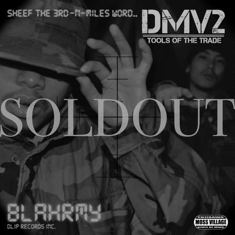 BLAHRMY / DMV2 -TOOLS OF THE TRADE- [CD]