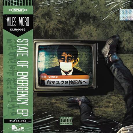 【受注終了】MILES WORD / STATE OF EMERGENCY TEE + DIGITAL EP